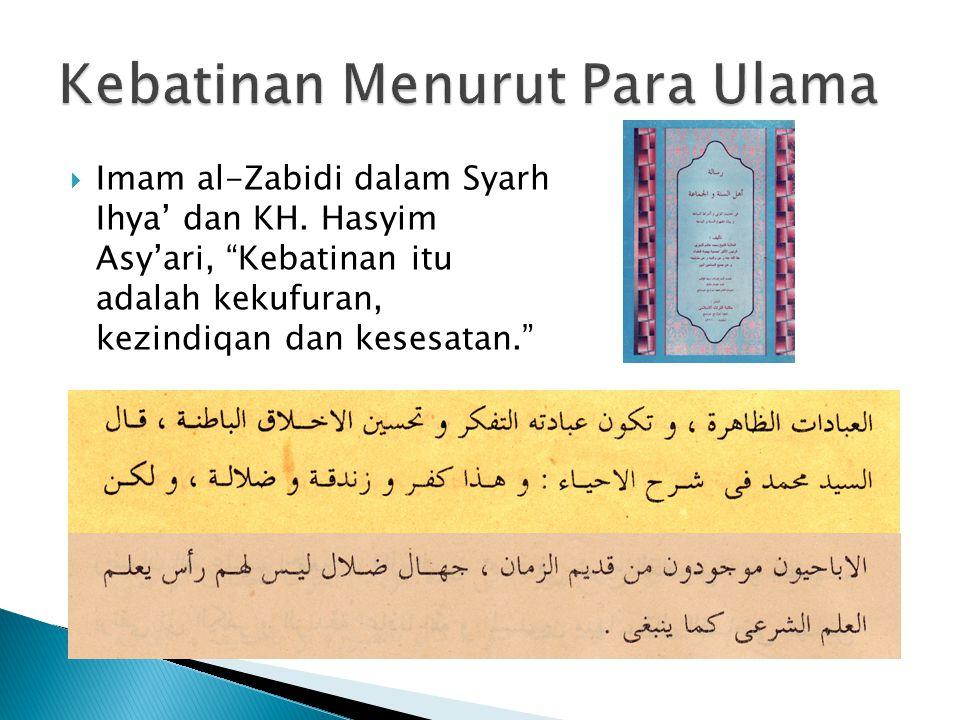 """ Imam al-Zabidi dalam Syarh Ihya' dan KH. Hasyim Asy'ari, """"Kebatinan itu adalah kekufuran, kezindiqan dan kesesatan."""""""