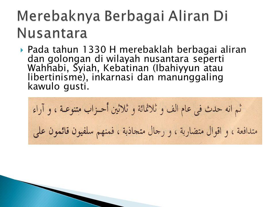  Pada tahun 1330 H merebaklah berbagai aliran dan golongan di wilayah nusantara seperti Wahhabi, Syiah, Kebatinan (Ibahiyyun atau libertinisme), inka