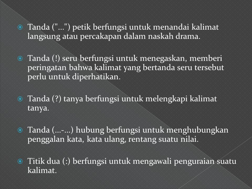  Tanda (