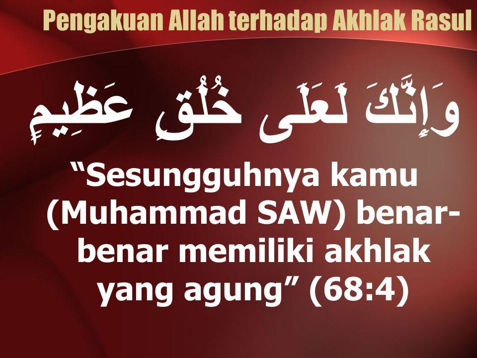 "Pengakuan Allah terhadap Akhlak Rasul وَإِنَّكَ لَعَلَى خُلُقٍ عَظِيمٍ ""Sesungguhnya kamu (Muhammad SAW) benar- benar memiliki akhlak yang agung"" (68:"