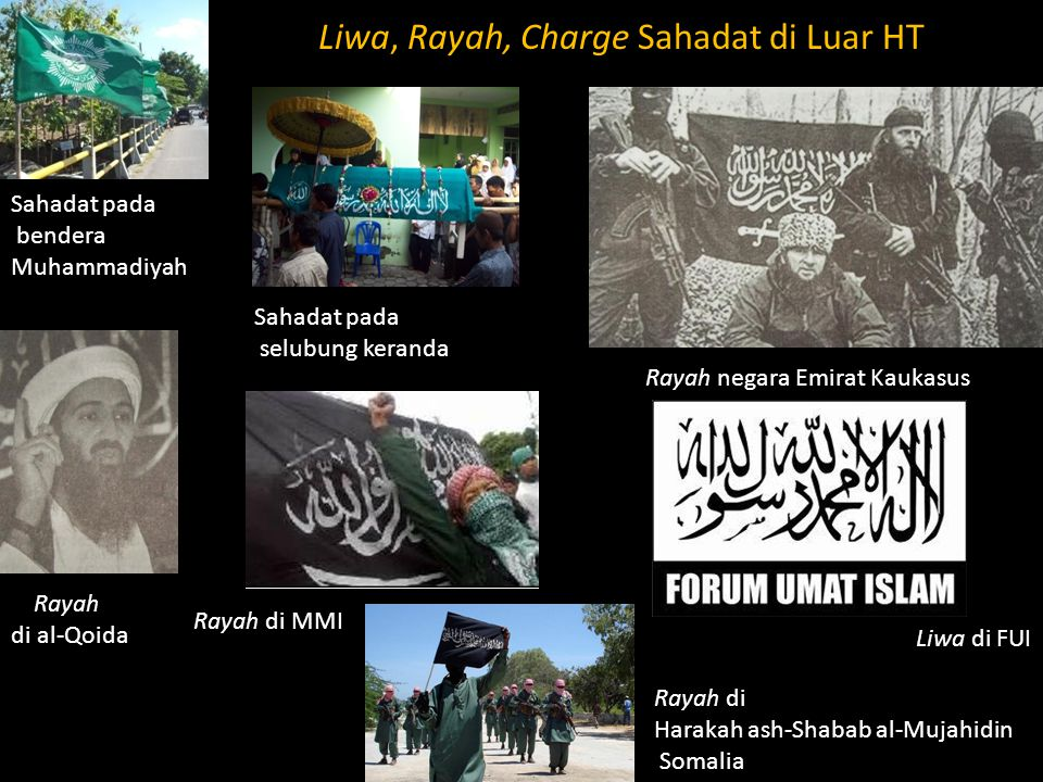 Liwa, Rayah, Charge Sahadat di Luar HT Sahadat pada bendera Muhammadiyah Sahadat pada selubung keranda Rayah di al-Qoida Rayah negara Emirat Kaukasus