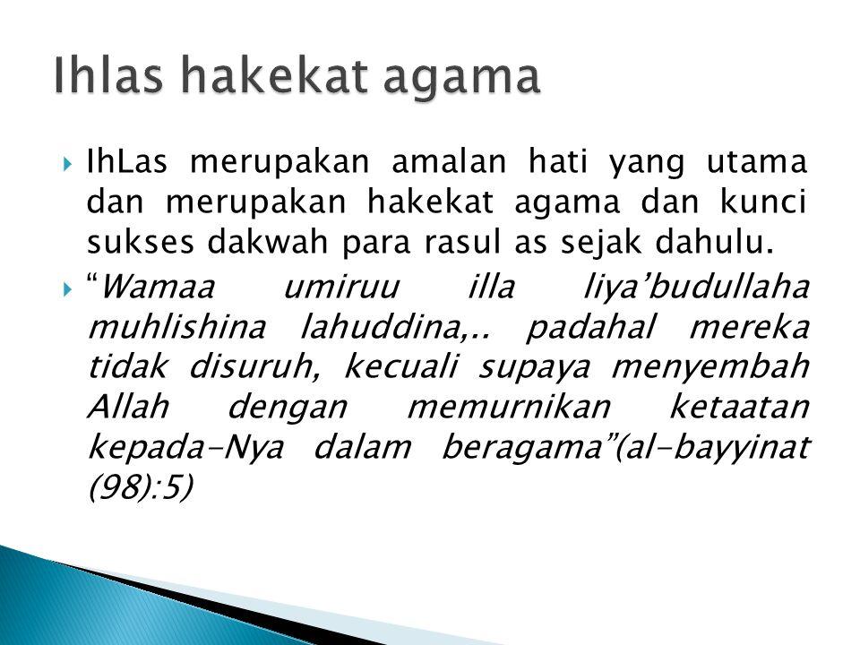  Ala lillahiddinu al-khalisu, ingatlah hanya agama yang disisi-Nyalah yang murni .(az- zumar (39):3)  Ihlas itu inti Ibadah, Ibnu hazm mengatakan niat itu rahasia ibadah sedang ihlas itu bak ruh dalam amal perbuatan.