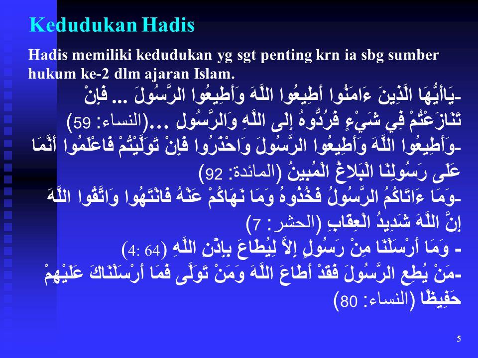 5 Kedudukan Hadis Hadis memiliki kedudukan yg sgt penting krn ia sbg sumber hukum ke-2 dlm ajaran Islam. - يَاأَيُّهَا الَّذِينَ ءَامَنُوا أَطِيعُوا ا