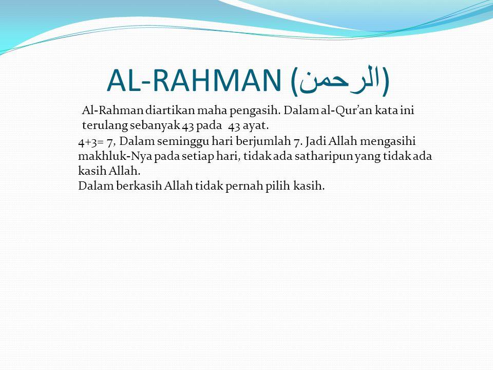 AL-RAHMAN ( الرحمن ) Al-Rahman diartikan maha pengasih.