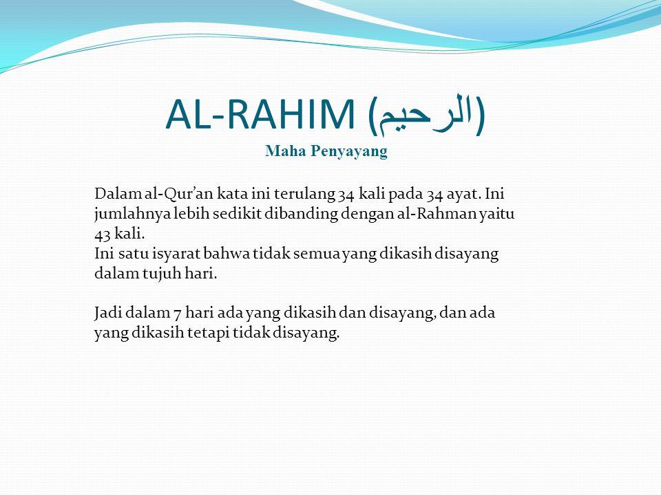 AL-RAHIM ( الرحيم ) Maha Penyayang Dalam al-Qur'an kata ini terulang 34 kali pada 34 ayat.