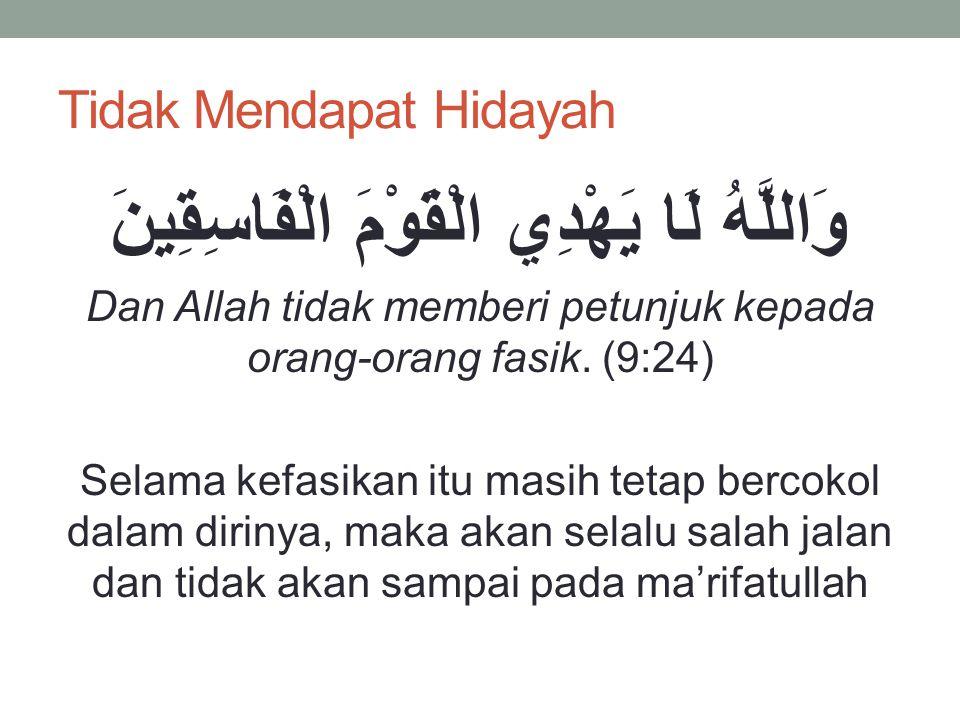 Tidak Mendapat Hidayah وَاللَّهُ لَا يَهْدِي الْقَوْمَ الْفَاسِقِينَ Dan Allah tidak memberi petunjuk kepada orang-orang fasik.