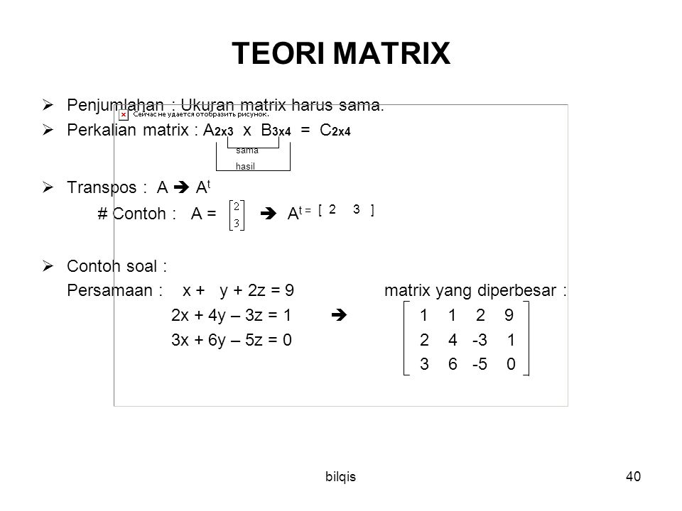 bilqis40 TEORI MATRIX  Penjumlahan : Ukuran matrix harus sama.