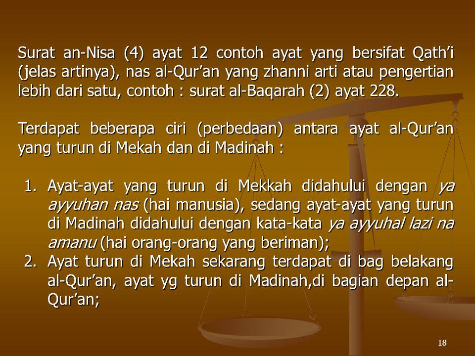 18 Surat an-Nisa (4) ayat 12 contoh ayat yang bersifat Qath'i (jelas artinya), nas al-Qur'an yang zhanni arti atau pengertian lebih dari satu, contoh