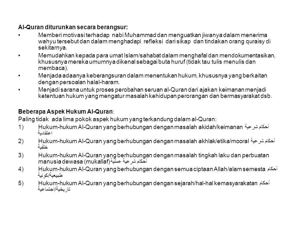 Hukum-hukum Al-Quran yang berhubungan dengan masalah tingkah laku dan perbuatan manusia dewasa (mukallaf) yaitu ahkam syar'iyah 'amaliyah yang lazim juga disebut sebagai ahkam syar'iyah 'amaliyah tafshiliyah merupakan bagian dari Al-Quran yang paling banyak mendapat perhatian dan menyita pemikiran para ulama Islam.