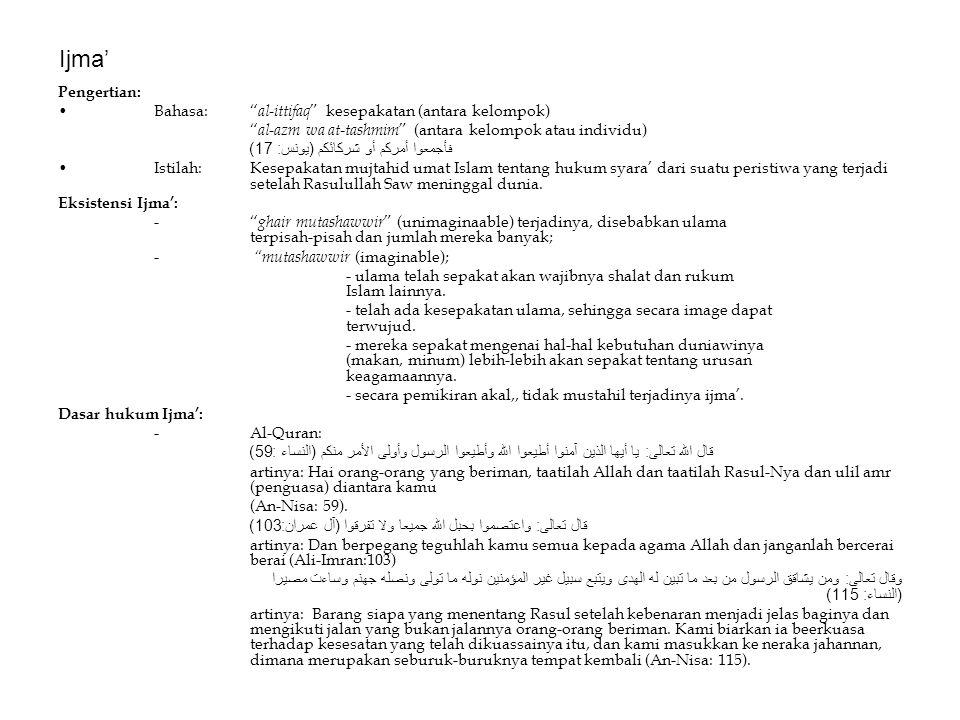 "Ijma' Pengertian: Bahasa: "" al-ittifaq "" kesepakatan (antara kelompok) "" al-azm wa at-tashmim "" (antara kelompok atau individu) فأجمعوا أمركم أو شركائ"