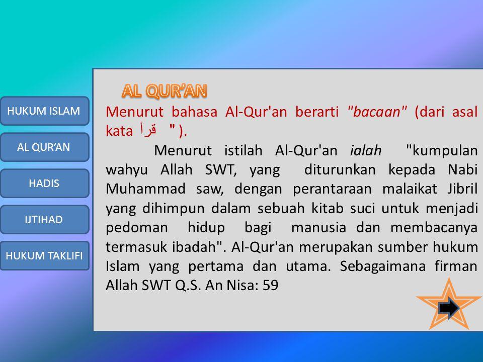 Sumber hukum dalam Islam, ada yang disepakati (muttafaq) para ulama dan ada yang masih dipersilisihkan (mukhtalaf). Adapun sumber hukum Islam yang dis