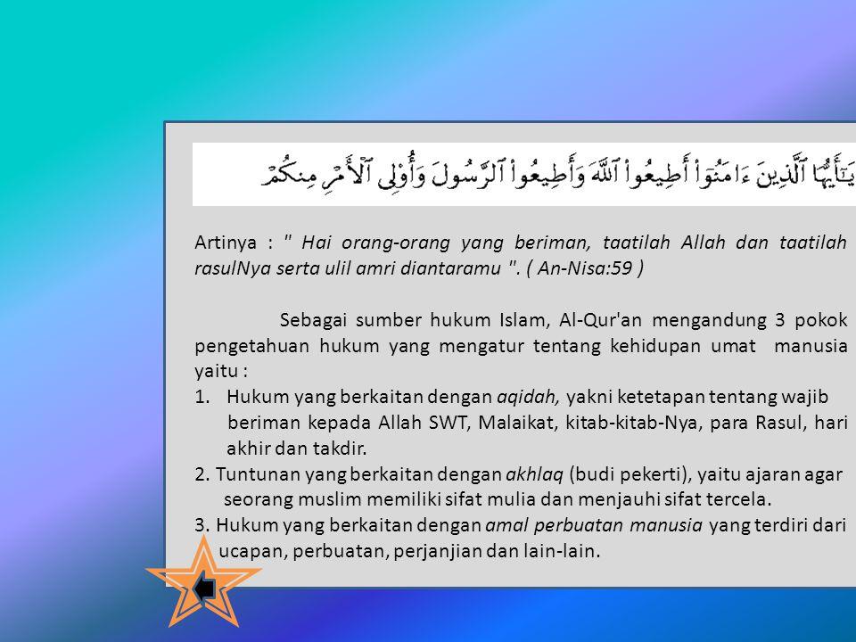 Menurut bahasa Al-Qur'an berarti