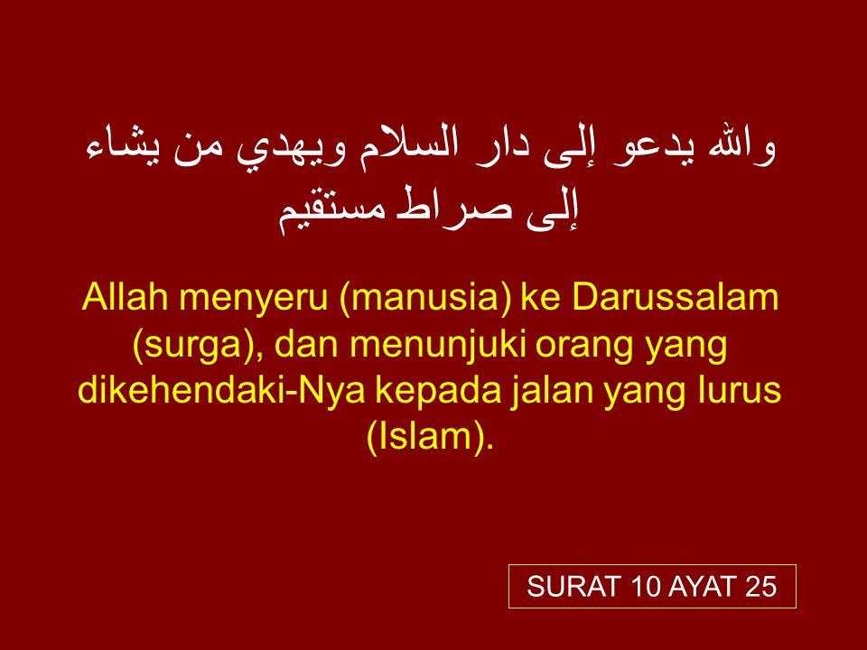 والله يدعو إلى دار السلام ويهدي من يشاء إلى صراط مستقيم Allah menyeru (manusia) ke Darussalam (surga), dan menunjuki orang yang dikehendaki-Nya kepada