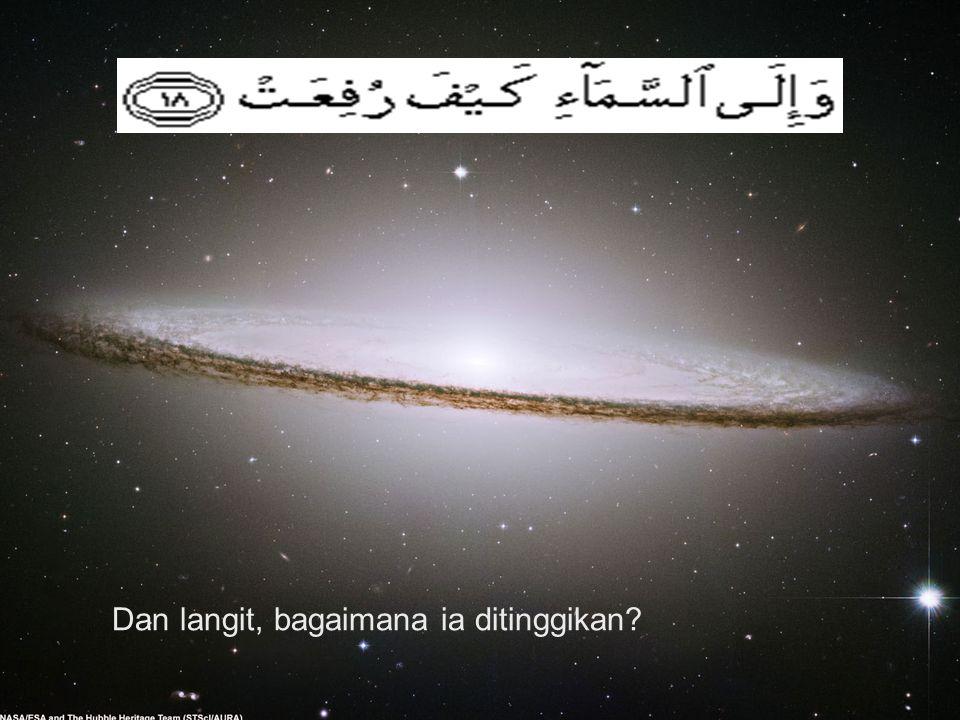 Dan langit, bagaimana ia ditinggikan?