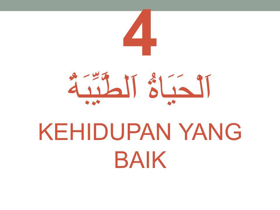 4 اَلْحَيَاةُ اَلطَّيِّبَةُ KEHIDUPAN YANG BAIK
