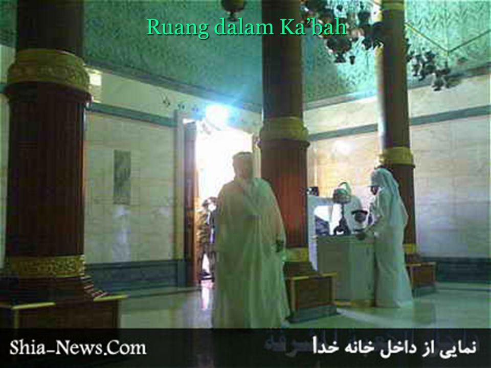 Ruang dalam Ka'bah
