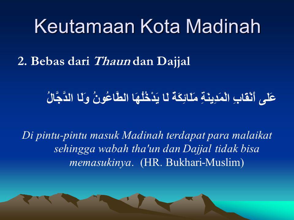 Keutamaan Kota Madinah 2. Bebas dari Thaun dan Dajjal عَلَى أَنْقَابِ الْمَدِينَةِ مَلَائِكَةٌ لَا يَدْخُلُهَا الطَّاعُونُ وَلَا الدَّجَّالُ Di pintu-
