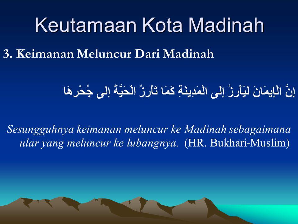 Keutamaan Kota Madinah 3. Keimanan Meluncur Dari Madinah إِنَّ الْإِيمَانَ لَيَأْرِزُ إِلَى الْمَدِينَةِ كَمَا تَأْرِزُ الْحَيَّةُ إِلَى جُحْرِهَا Ses