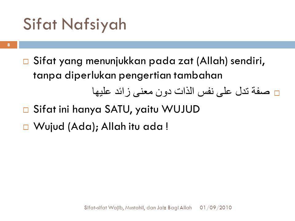 Sifat Nafsiyah  Sifat yang menunjukkan pada zat (Allah) sendiri, tanpa diperlukan pengertian tambahan  صفة تدل على نفس الذات دون معنى زائد عليها  S
