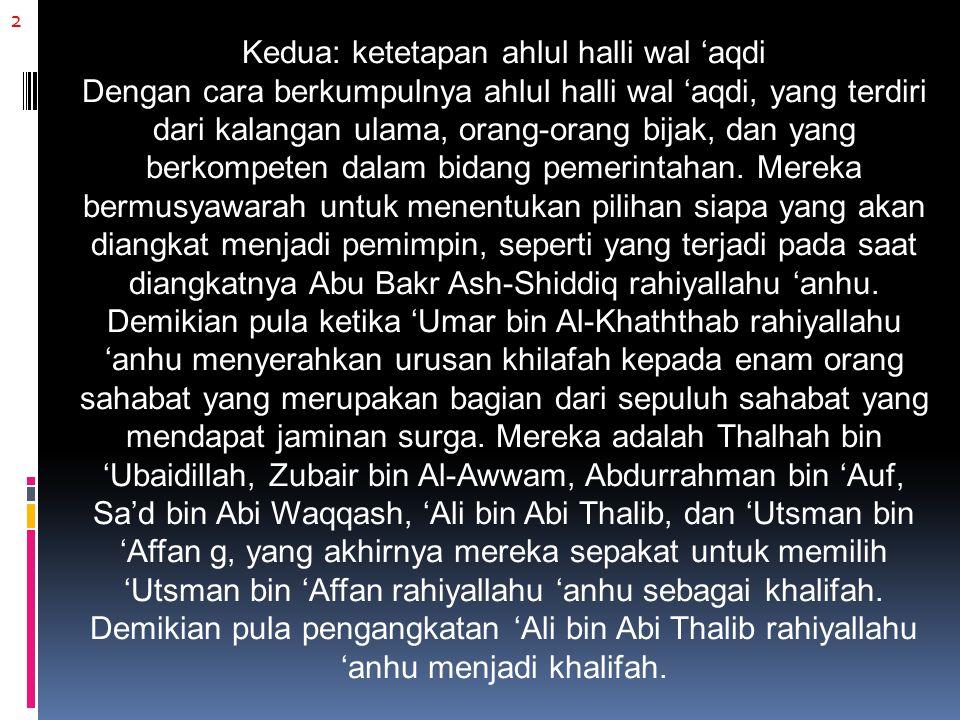 2 Kedua: ketetapan ahlul halli wal 'aqdi Dengan cara berkumpulnya ahlul halli wal 'aqdi, yang terdiri dari kalangan ulama, orang-orang bijak, dan yang
