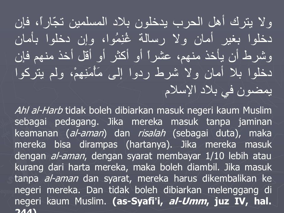 Alasan Diberikannya Jaminan al-Aman: ► Sebagai utusan/duta/konsul untuk menyampaikan risalah kepada kepala negara Islam; ► Bisnis atau berdagang; ► Mencari kebutuhan, seperti kunjungan sanak kerabat, dll..
