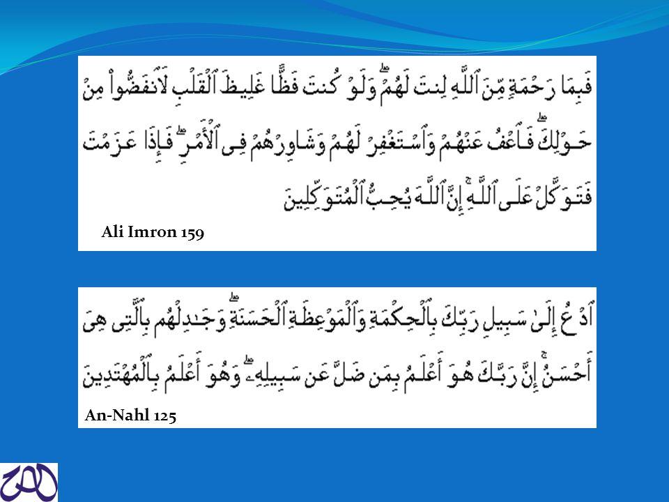 An-Nahl 125 Ali Imron 159