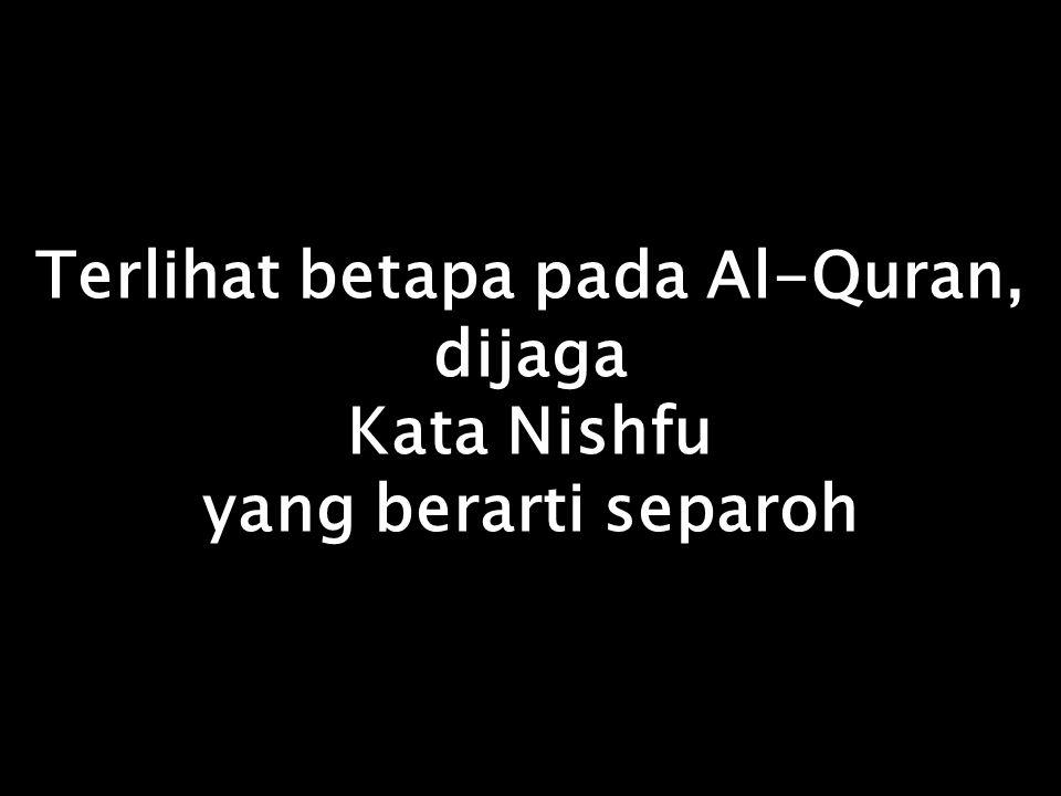 Dan kamu dapat separoh dari yang ditinggalkan oleh isteri-isteri kamu, jika mereka tidak mempunyai anak (Al-Quran, surat An-Nisa', ke 4 ayat 12)