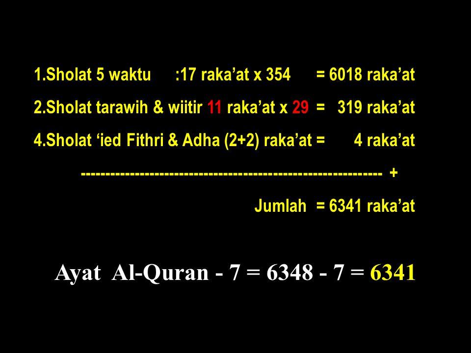 Dan sesungguhnya kami telah memberi kepadamu Tujuh dari yang diulang dan Bacaan yang besar (Al-Quran, surat Al-Hijir, ke 15 ayat 87) Ayat Al-Quran - 7
