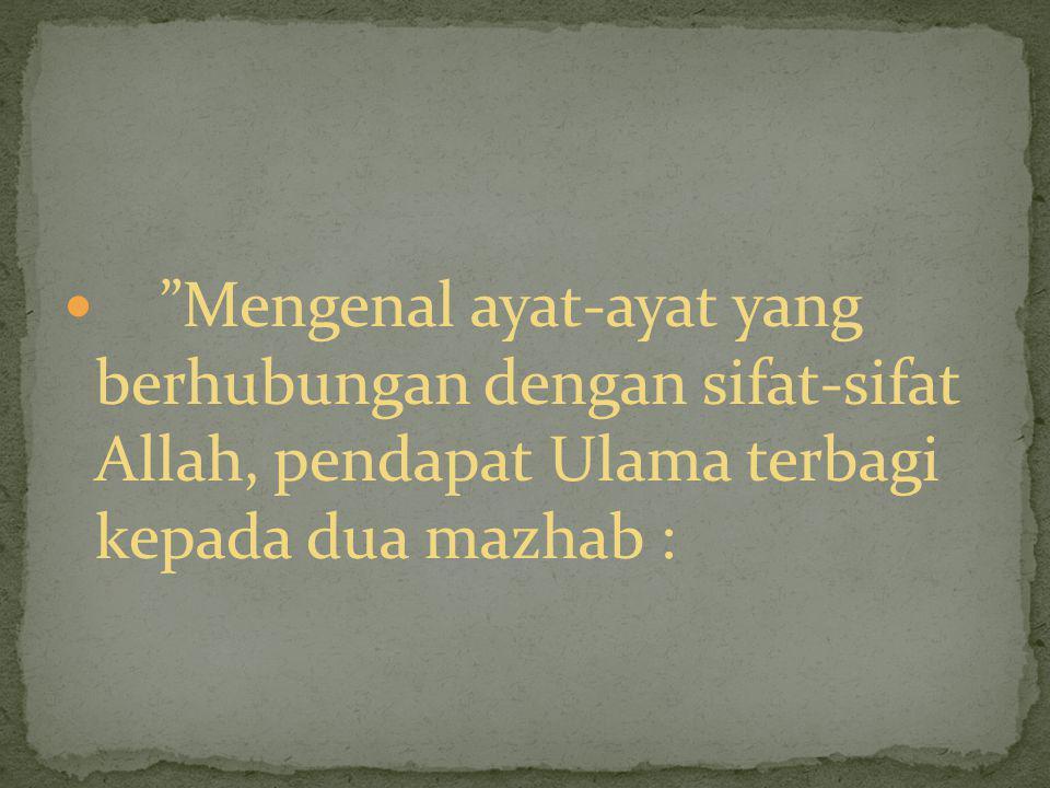 """""""Mengenal ayat-ayat yang berhubungan dengan sifat-sifat Allah, pendapat Ulama terbagi kepada dua mazhab :"""