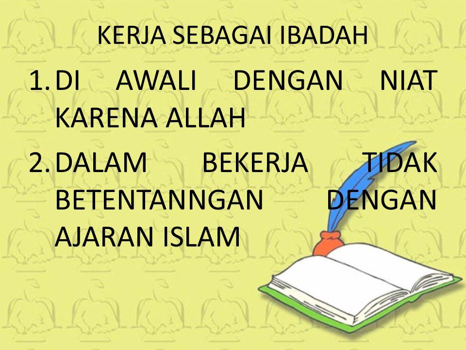 Mencari rezeki yang halal adalah wajib sesudah menunaikan yang fardhu (seperti shalat, puasa, dll).