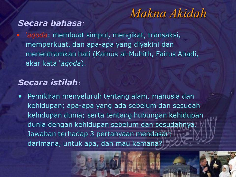 Akidah Islamiyah 1 Oleh Muhammad Rahmat Kurnia (dengan sedikit revisi)