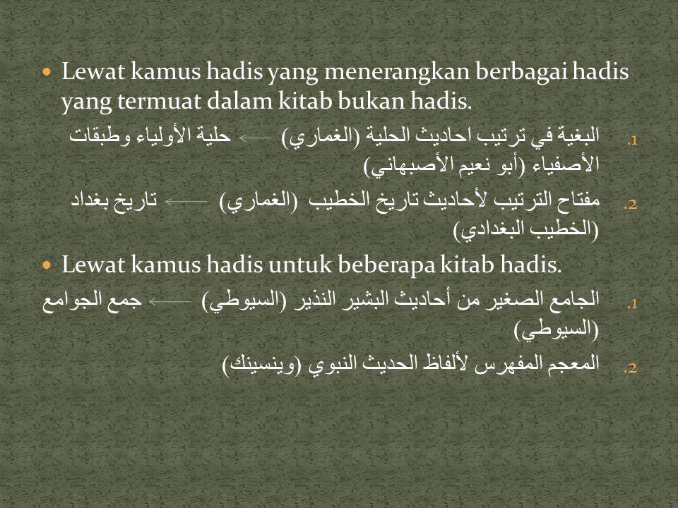 Lambang yang DipakaiNama Kitab خ 1.صحيح البخاري م 2.