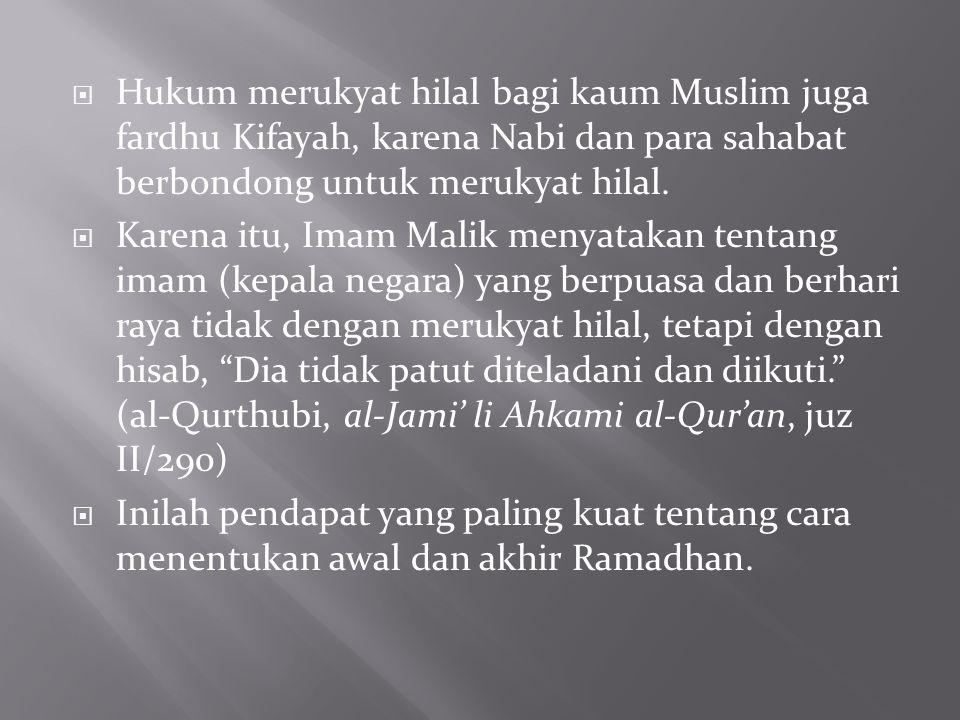  Hukum merukyat hilal bagi kaum Muslim juga fardhu Kifayah, karena Nabi dan para sahabat berbondong untuk merukyat hilal.  Karena itu, Imam Malik me