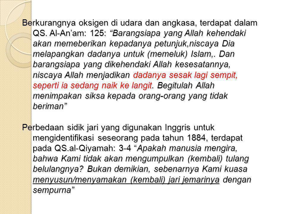 Integritas Ilmu Pengetahuan dan Islam (Sumber ilmu Pengetahuan) Tentang rahim ibu yang tiga lapis: endometrium, myometrium dan parimetrium.