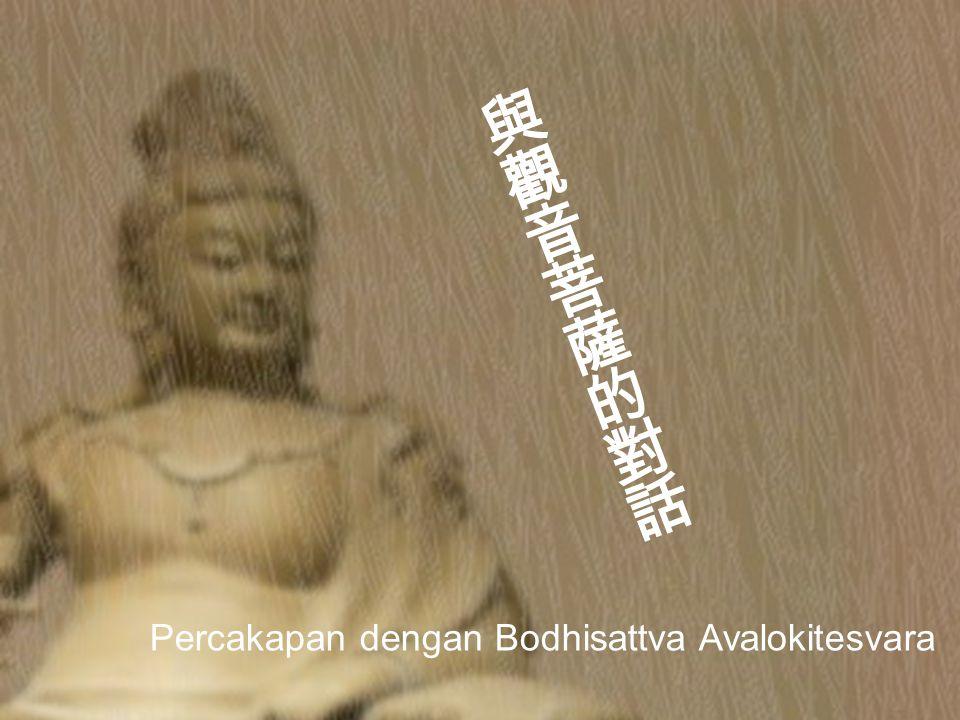 Percakapan dengan Bodhisattva Avalokitesvara