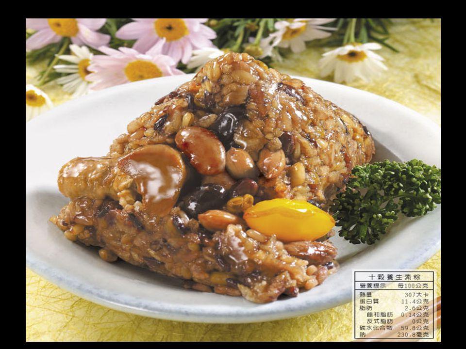Dia membuat sendiri menu makan, makanan pokok adalah nasi 10 macam biji-bijian, terdiri atas beras merah, pulut hitam, jawawut, gandum, soba, biji eur