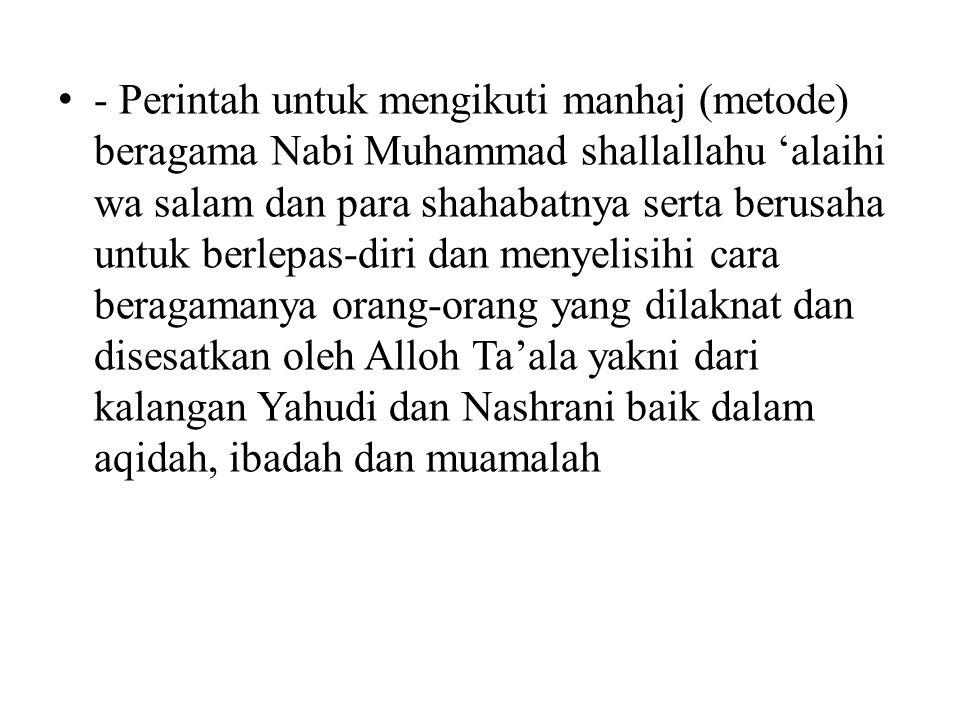 - Perintah untuk mengikuti manhaj (metode) beragama Nabi Muhammad shallallahu 'alaihi wa salam dan para shahabatnya serta berusaha untuk berlepas-diri