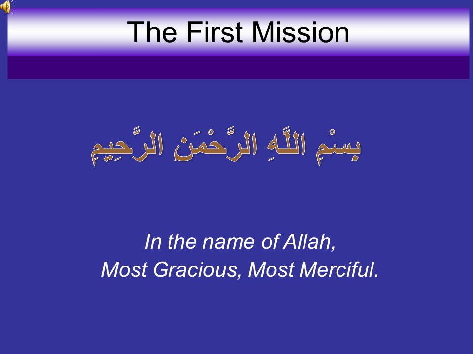 - Pengkhabaran bahwa orang-orang yang telah dimurkai oleh Alloh Ta'ala yakni berkaitan dengan orang-orang yang mengingkari nikmat-Nya setelah mereka mendapatkan petunjuk kebenaran.