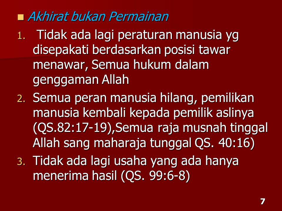 لَو كاَنُواْ يَعْلَمُوْنَ 1.