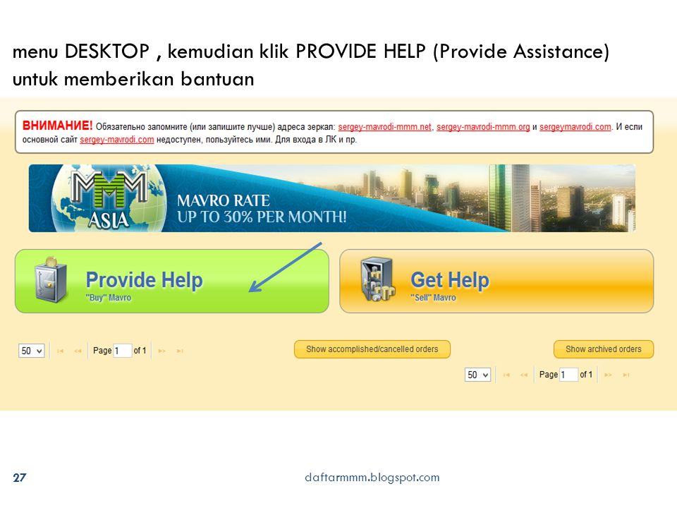 27 daftarmmm.blogspot.com menu DESKTOP, kemudian klik PROVIDE HELP (Provide Assistance) untuk memberikan bantuan