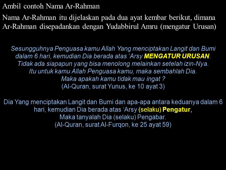 Kalau Ar-Rahman kita artikan Pemurah Hal itu akan dibantah oleh Nabi Ibrahim as Hai bapakku, aku takut mengenai kamu azab dari Ar-Rahman, maka jangan engkau jadikan setan sebagai kawan (Al-Quran, surat Maryam, ke 19 ayat 45) Jadi berdasarkan phenomena ayat-ayat Al-Quran, nama Tuhan yang tertulis sebagai Ar-Rahman itu bermakna Tuhan Maha Pengatur, atau Yang Maha Pengatur, atau Pengatur.