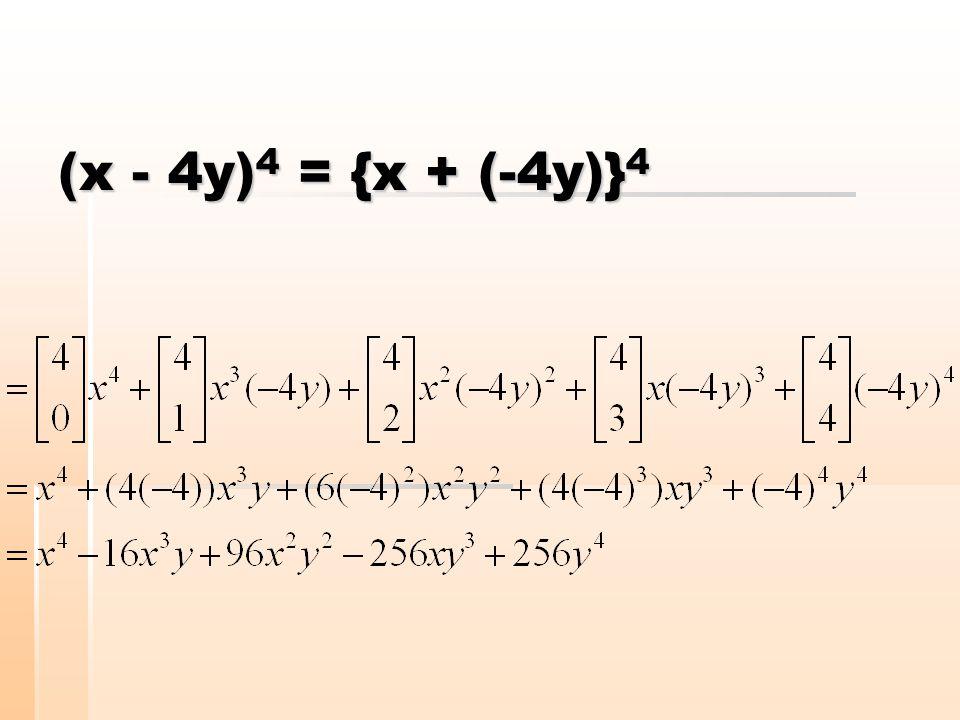 (x - 4y) 4 = {x + (-4y)} 4