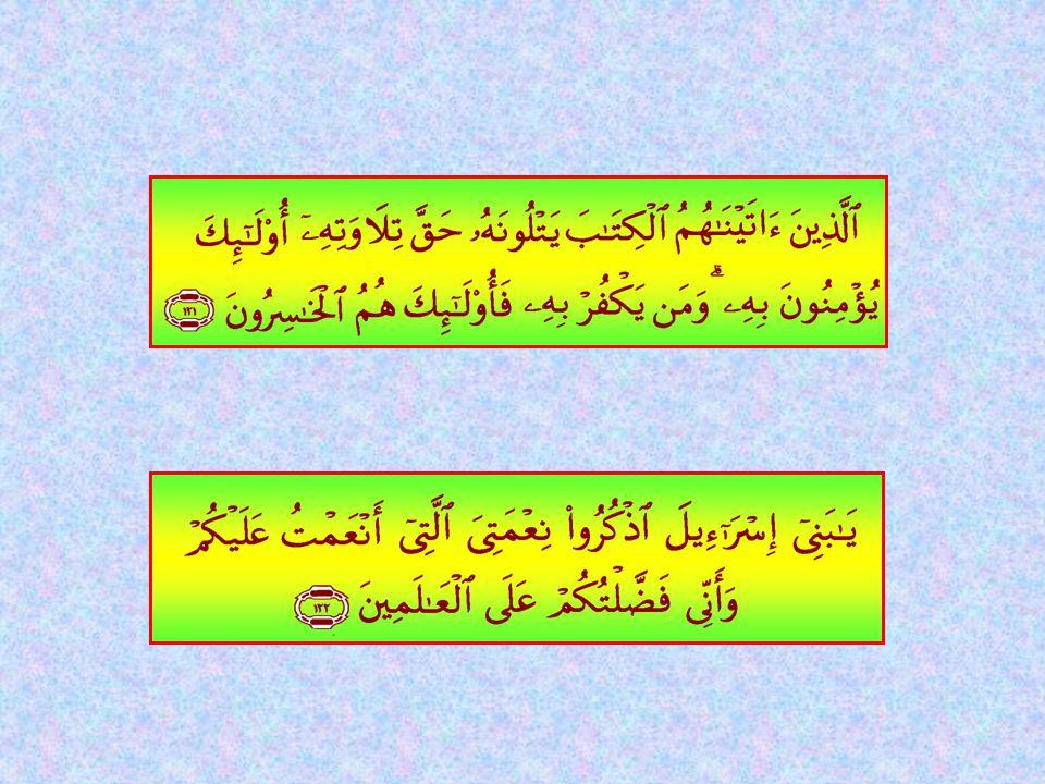 Ulangan Al Baqarah 119-122 terjemahkanlah