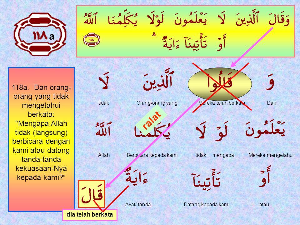 Al Baqarah 119 - 122 Sapi Betina 119 - 122 Pelajaran minggu keduapuluh delapan Senin 26 Desember 2005 lempung_garing@yahoo.com Ki Ageng Lempung Garing