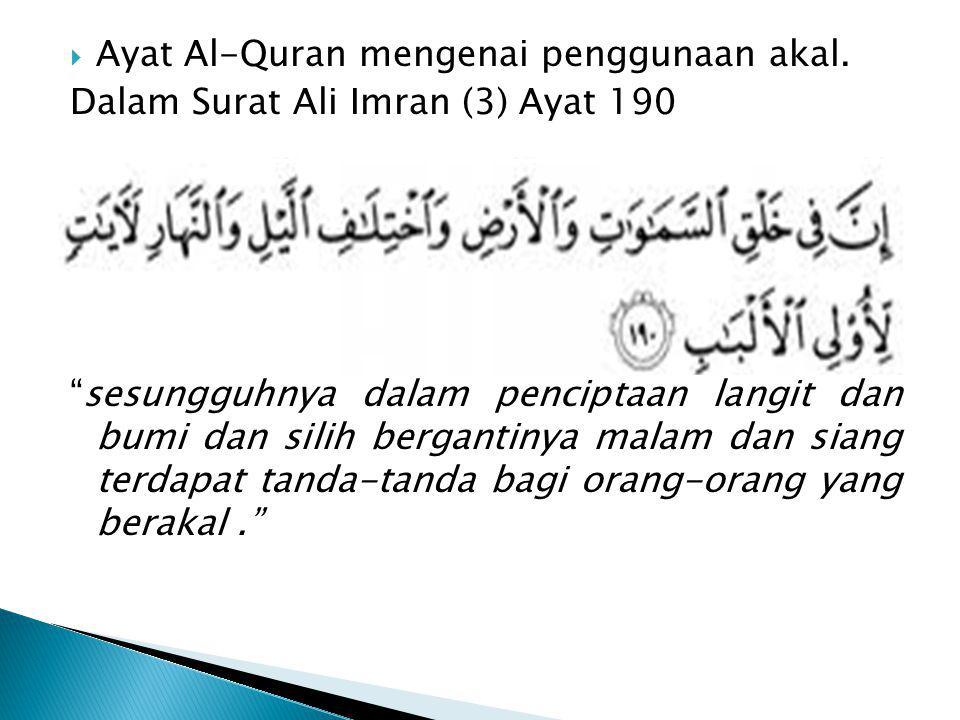""" Ayat Al-Quran mengenai penggunaan akal. Dalam Surat Ali Imran (3) Ayat 190 Artinya : """"sesungguhnya dalam penciptaan langit dan bumi dan silih bergan"""