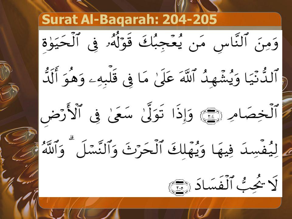 Surat Al-Baqarah: 204-205