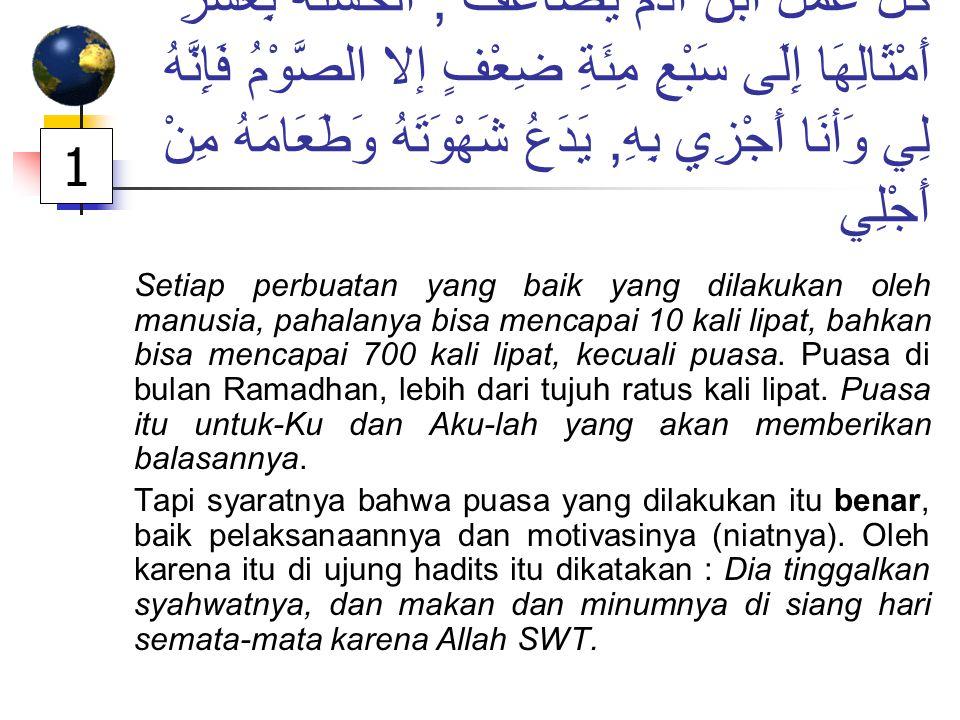 Ramadhan menghapuskan segala dosa dan kesalahan-kesalahan kita.