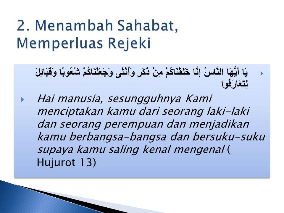  يَا أَيُّهَا النَّاسُ إِنَّا خَلَقْنَاكُمْ مِنْ ذَكَرٍ وَأُنْثَى وَجَعَلْنَاكُمْ شُعُوبًا وَقَبَائِلَ لِتَعَارَفُوا  Hai manusia, sesungguhnya Kami menciptakan kamu dari seorang laki-laki dan seorang perempuan dan menjadikan kamu berbangsa-bangsa dan bersuku-suku supaya kamu saling kenal mengenal ( Hujurot 13)  يَا أَيُّهَا النَّاسُ إِنَّا خَلَقْنَاكُمْ مِنْ ذَكَرٍ وَأُنْثَى وَجَعَلْنَاكُمْ شُعُوبًا وَقَبَائِلَ لِتَعَارَفُوا  Hai manusia, sesungguhnya Kami menciptakan kamu dari seorang laki-laki dan seorang perempuan dan menjadikan kamu berbangsa-bangsa dan bersuku-suku supaya kamu saling kenal mengenal ( Hujurot 13)