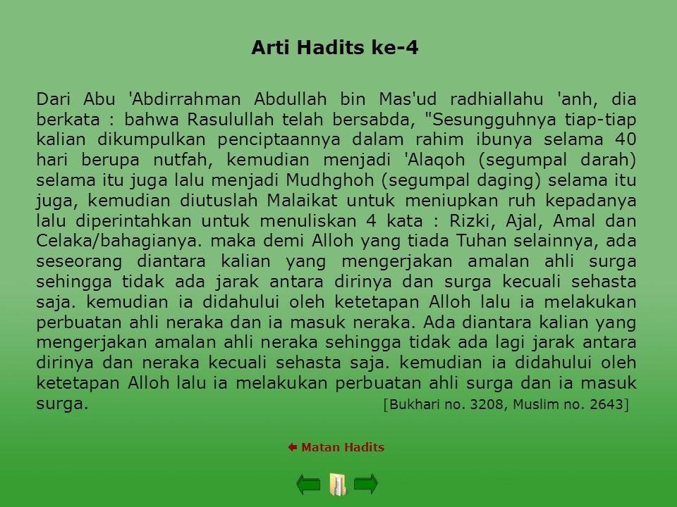Arti Hadits ke-4  Matan Hadits Dari Abu 'Abdirrahman Abdullah bin Mas'ud radhiallahu 'anh, dia berkata : bahwa Rasulullah telah bersabda,