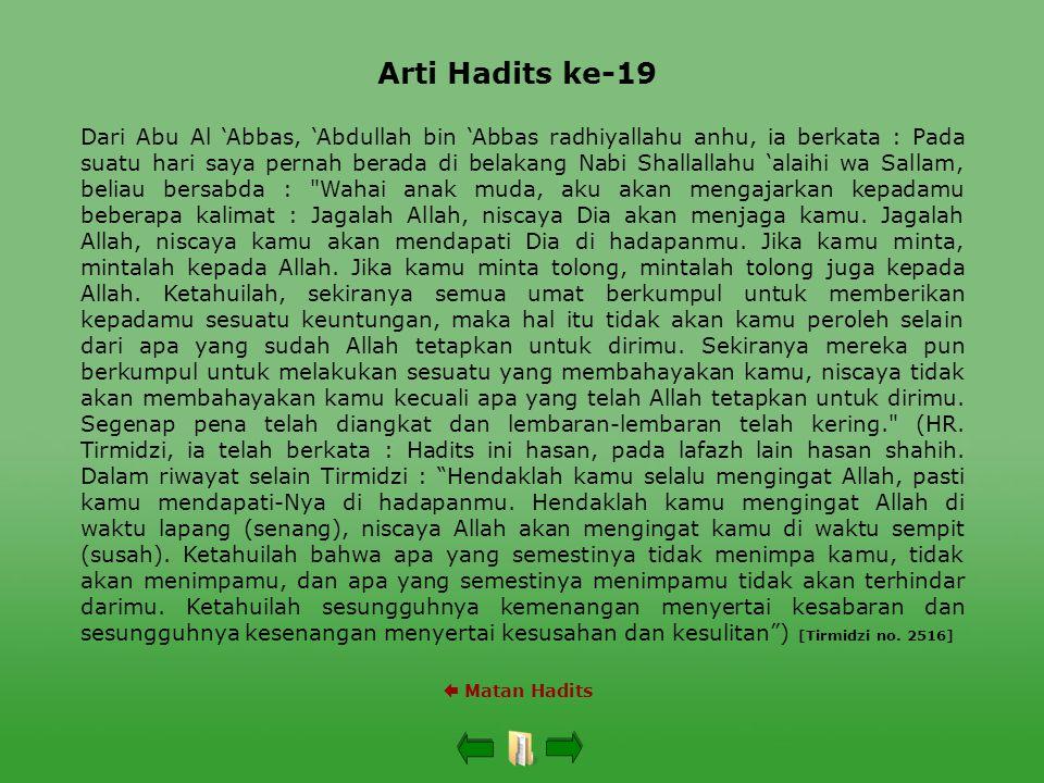 Arti Hadits ke-19  Matan Hadits Dari Abu Al 'Abbas, 'Abdullah bin 'Abbas radhiyallahu anhu, ia berkata : Pada suatu hari saya pernah berada di belaka